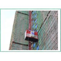 Buy cheap Industrial Construction Elevator Construction Site Lift Variable Speed with 3*12KW Motors from Wholesalers
