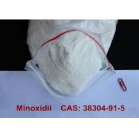 Buy cheap Pharmaceutical Minoxidil Alopexil Powder For Hair Growth / Blood Pressure Treatment CAS 38304-91-5 from Wholesalers