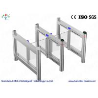 Buy cheap Residential Security Speed Gate Turnstile Entry Systems , DC 24V from Wholesalers