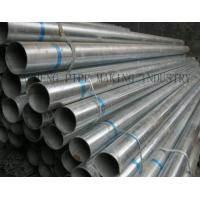 Buy cheap Cold Drawing E355 Galvanized Steel Tube from Wholesalers