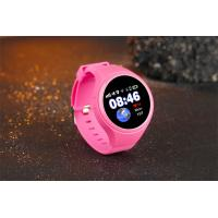 Buy cheap Mini Popular GPS Watch for Kid/elderly/lone worker SOS watch phone two way conversation factory price from Wholesalers