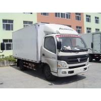Buy cheap Light Truck Body (HFC 1083) from Wholesalers