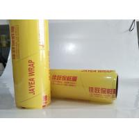 Buy cheap Antibacterial Thermoplastic Polyurethane Film For Nameplate Fruit Packing from wholesalers