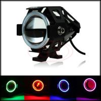 Buy cheap 3000LM 125W 12V 80V Motorcycle LED Light Red Demon Eye U7 CREE LED Fog Spot Light from Wholesalers