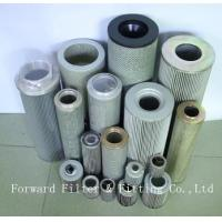 Quality Stainless steel filter of large flow per unit area/ 21 mpa of Filter pressure Filter wholesale