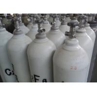 Buy cheap hexafluoroethane/C2F6/H116/R116 from wholesalers