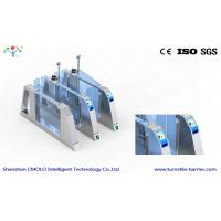 China Subway Automated Security Gates With Rfid Card Systems / Facial Identification Camera Module on sale
