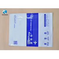 Buy cheap Self - adhesive express Plastic Courier Bags / envelopes for mailing from Wholesalers