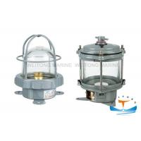 Buy cheap Marine Anchor Light 40W CXH8 from Wholesalers
