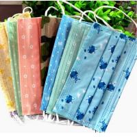 Buy cheap EN14683 Medical Disposable Face Mask Mouth Cover Mask Non Woven Multi Colored from Wholesalers