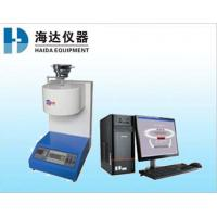 Thermo Plastic Testing Machine