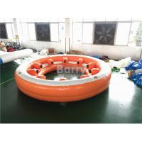 Buy cheap Amazing Inflatable Water Toys , 10 People Inflatable Floating Sofa With Coffe Cup from wholesalers