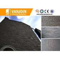 Buy cheap Strong Impression Soft Clay Wall Tile For Luxury Hotel , Various Styles from Wholesalers