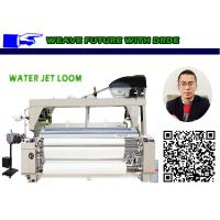 Quality SD408 230CM Water Jet Loom Machine Two Nozzle Dobby Motion Shedding wholesale