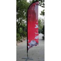 Buy cheap Promotion Feather Flag Banners Feather banner stands beach falg pole from Wholesalers