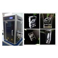 Buy cheap 532nm Green Laser 3D Glass Crystal Laser Engraving Machine for Crystal Gifts from Wholesalers