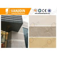 Buy cheap Artificial Stone Insulated Building Panels , Concrete Wall Panels Durability from Wholesalers
