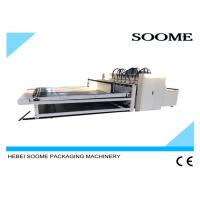 Buy cheap Type 2200 Automatic Thin Blade Slitter Scorer Machine Eletric Driven Manual Control Speed from Wholesalers
