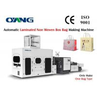 Buy cheap Durable 25-35pcs / min Auto Non Woven Bag Making Machine With High Daily Output from Wholesalers