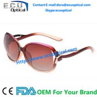 Buy cheap Korean new fashion and cool punk cheap oversized sunglasses from Wholesalers