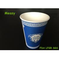 China 16oz Bright Blue Coffee environmentally friendly disposable cups Custom Printing on sale