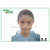 Buy cheap Nylon Mesh Disposable Head Cap Round Snood medical hair net with Elastic from wholesalers