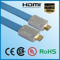 China Gold plated high quality dvi to hdmi cable on sale