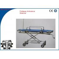 Buy cheap Automatic Loading Outdoor Rescue Stretcher Foldable Ambulance Gurney from Wholesalers