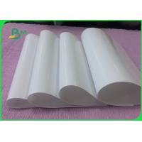 Buy cheap Paper Mill 75g 80g C1S Coated Gloss Couche Paper Art Board in super white from Wholesalers