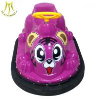 Buy cheap Hansel kids coin operated battery powered electric bumper car from Wholesalers