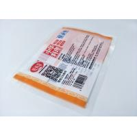 China Preserve fragrance Retort Pouch Packaging for Fried chicken with soy sauce,  Can Afford 121 Degree on sale