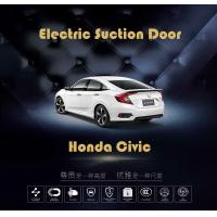 Buy cheap Honda Civic Soft - Close Auto Electric Suction Door Anti - Pinch Retrofitting Type from Wholesalers