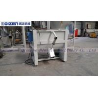 Buy cheap Single Shaft Paddle Mixer Powder Mixing Machine For Pepper Powder from wholesalers