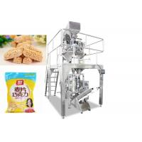 Buy cheap SS304 Material Food Packing Machine / Snack Packaging Machine from Wholesalers