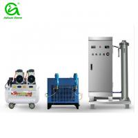 Buy cheap 200g/h water treatment ozone generator for fish farming from Wholesalers