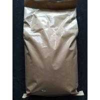 Buy cheap GDL (Glucono-Delta-Lactone), Food Additive, Coagulant, Assay: 99% Min., Factory low price, China Origin from Wholesalers