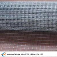 Buy cheap Hot Dipped Galvanized Welded Mesh Square Opening1/4~12Inch for Breeding or Mine Sieving from wholesalers