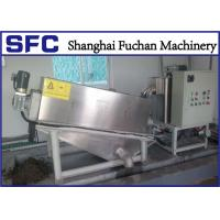 Buy cheap Industrial Volute Dewatering Screw Press Machine Effluent Treatment Equipment from Wholesalers
