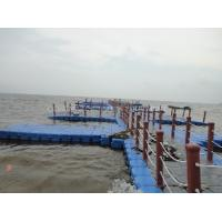 Buy cheap Floating dock, water dock, speed boat dock from Wholesalers