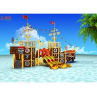 Buy cheap Indoor Water Park Pool Water Slide Colorful Pirate Ship Heat Resistant Material from wholesalers