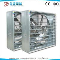 China SS Propeller Wall Mounted Big Airflow AC Centrifugal ExhaustFanfor Poultry Farm /Industry Workshop 50Inch with CE/CCC on sale