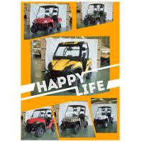 Buy cheap LINHAI brand CUV orignial Manufacturer from Wholesalers