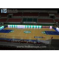 Buy cheap 7500nit Brightness Stadium LED Display Rental With 2 Years Warranty from Wholesalers