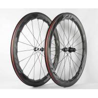China NSW 454 58mm 25mm Dimpled Carbon Wheels 700C Custom Sticker For Road Bike on sale