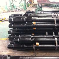 """Buy cheap G105.S135.China drilling rod,R2,2-3/8"""" - 6-5/8"""" from Wholesalers"""