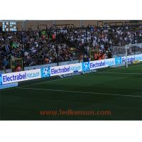 Buy cheap Front Access Commercial Double Sided Led Display Stadium 8mm Waterproof Iron Cabinet from Wholesalers