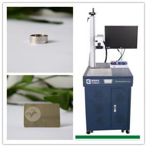 Quality Non - Metal 10W Fiber Laser Marking Equipment For Concrete , Fiber Laser Marker wholesale