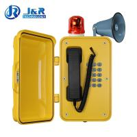 Buy cheap Wall / Pillar Mounting Industrial SIP Phone With Flashing Lamp And Horn from Wholesalers