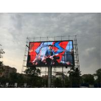 China High Brightness 8000nit Digital Outdoor Advertising ScreensElectronic Billboard Signs on sale
