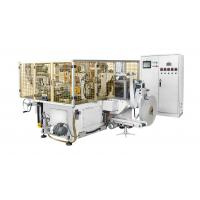 Buy cheap White Horizontal 150pcs/min High Speed Automatic Paper Cup / bowl  Machine / Machinery from wholesalers